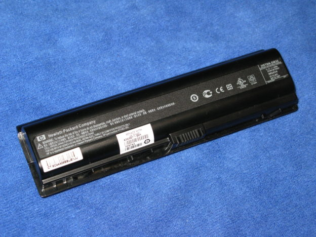 laptop akkumulatorok